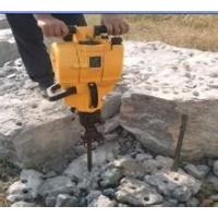 Buy cheap YN27 YN30 portable gasoline diesel rock drill china export from Wholesalers
