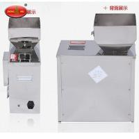 China Quantitative Intelligent Powder Weighing and Filling Packaging Machine factory