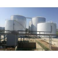 China Environmental Protection Alcohol Wastewater Treatment Ethanol Complete Equipment factory