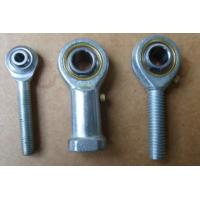 Buy cheap Rod End Ball Joint Bearing SA40ES  For Engineering Machinery from Wholesalers