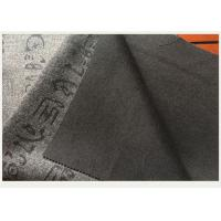 Buy cheap Gray Knit Jacquard Fabric With Oracle Bone Inscriptions , Woven Jacquard Fabric from Wholesalers