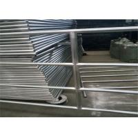 Buy cheap 4 Bar Portable Corral Panels, Sliver 12 Ft Cattle Gate Water Proofing from Wholesalers