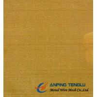 China Twill Dutch Weave Brass Wire Cloth, 10-119um Aperture, 0.1-1.2mm Thickness factory