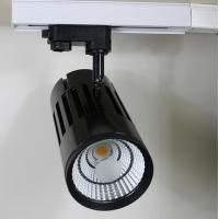 China 40W LED COB Track Light indoor led lighting IP20 CE RoHs Cree Chip High quality driver factory