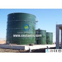 China Glass Fused Steel Tanks , Welded Steel Tanks For Water Storage on sale