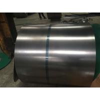 Buy cheap Non Oriented Silicon Cold Rolled Steel Coils JIS C2552, ASTM A677M, EN10106, GB from wholesalers