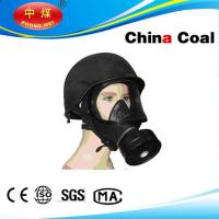 Buy cheap .MF full gas masks MF full gas masks,MF14 gas mask , gas mask from Wholesalers