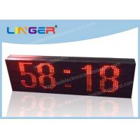 China LED Scrolling Message Sign / Electronic Clock Display 2 Years Warranty factory