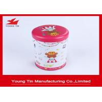 Buy cheap Sweets Metallic Packaging Round Cylinder Gift Tins Artwork CMYK Printed from Wholesalers