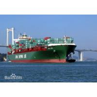 Buy cheap Sea Freight International Shipping Service China To USA Canada from Wholesalers