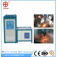 Quality 85kw igbt electromagnetic high frequency metal heating induction machine wholesale