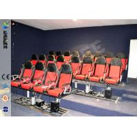 China Eletronic / Pneumatic 3DOF Motion Theater Chair With Wood Frame Carton factory