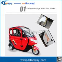 Buy cheap electric tricycle scooter hand throttle tyre size 350-10 rear disc brake from Wholesalers
