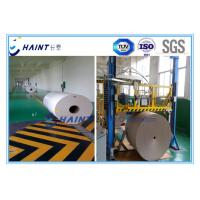 Buy cheap Custom Color Paper Roll Handling Systems Strapping System High Performance from Wholesalers