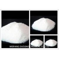 Buy cheap Industrial Chemicals Sulfamic Acid Powder , Do Not Swallow , CAS NO 5329-14-6 from Wholesalers