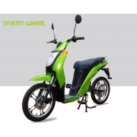 Buy cheap 2 Wheels Pedal Assist Electric Bike , Electric Motor Assisted Bicycle 25-32km / from wholesalers