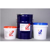 Buy cheap 6202 (HT6202T) Epoxy encapsulation electronic components , black potting compound from wholesalers