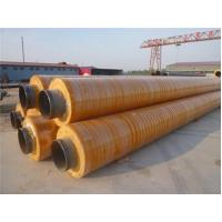 Buy cheap X42 - X70 L245 - L485 Insulated Steel Pipe Yellow Jacket PU Foam Thermal Insulated Steel Pipe BS 6363, GB/T 9711.1-1997 from Wholesalers