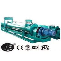Buy cheap See all categories LS800 Screw Powder Feeder from Wholesalers