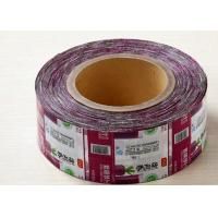Buy cheap Metallic Texture Healthy Heat Shrink Sleeve With Excellent Moisture Barrier from Wholesalers