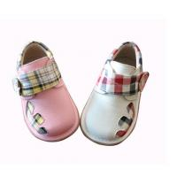 Buy cheap baby casual shoe NO.5031 from wholesalers