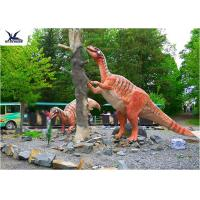 Buy cheap Amusement Park Decoration Realistic Dinosaur Statues Artificial Mother And Baby Models from Wholesalers