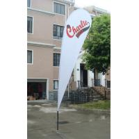 Buy cheap Knitted Fabric Outdoor Advertising Flags And Banners Luxury Cross Base from Wholesalers