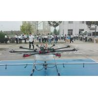 Buy cheap unmanned aircraft sprayer for pesticide sprayer load capacity 10KG from Wholesalers