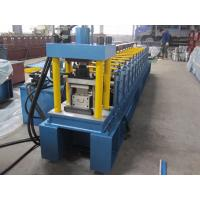 Buy cheap Cold Roll 45# Steel Stud Roll Forming Machine For Metal Slat from Wholesalers