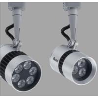 Buy cheap mr16 high power led from Wholesalers