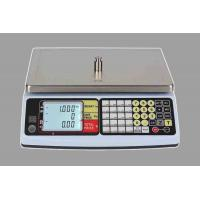 China CPT20 Grocery Weighing Scales , Digital Weighing Machine For Vegetables factory