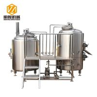 Stainless Steel Craft Mini Brewery Equipment 500L With 2 Refrigeration Machine