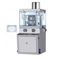 Econimical Type Double Color Automatic Tablet Press Machine for Dishwashing Tablet