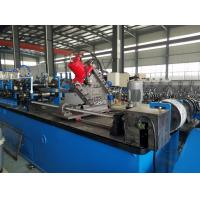 Buy cheap Hydraulic Decoiler Rolling Shutter Strip Making Machine 550mm Steel Coil Width from Wholesalers