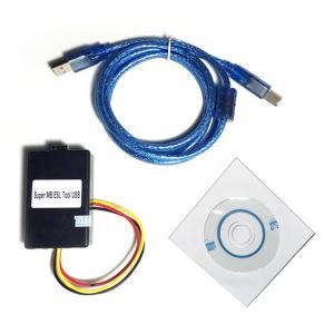Super MB ESL Tool USB ESL Programmer for MB