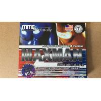 China MMC Maxman Natural Male Enhancement Pills Fast Acting 100% Herbal Sex Medicine on sale
