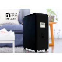 Buy cheap Electric Large Area Hotel Room Diffuser Machine , 1000ML HVAC Air Freshener from Wholesalers