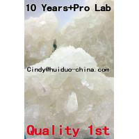 Buy cheap 98% Pure original dibu BKDMBDB in crystal  from end lab China origianl with 100% customer satisfaction from Wholesalers