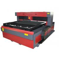 China Steel Plate Laser Cutting Machine With Gantry Flying Light Path Design factory