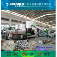 China two stage waste plastic recycling machine and granulation line/Plastic Recycling and Pelletizing Granulator Machine Pric factory