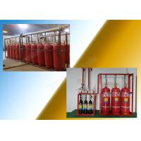 Buy cheap Manual / Automatic  FM200 Fire Suppression System Of 4.2Mpa 40L Type from Wholesalers