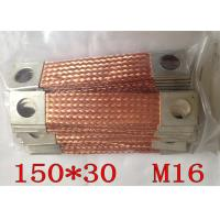 Buy cheap High Abrasion - Resistant Tinned Copper Braided Sleeving For Flexible Electric Installation from Wholesalers