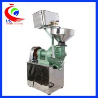 Buy cheap Spice Powder Disc Mill For Corn Four , Spice Electric Rice Grinder from Wholesalers