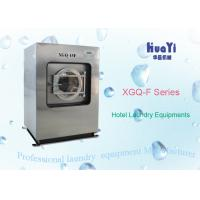 Commercial Laundry Equipment With Full Automatic Washing Machine 15kg - 50kg