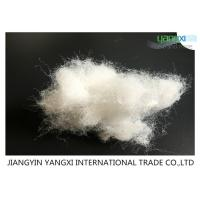 Buy cheap 6D Needle punch Non Woven Polyester Fiber For Air Filtration Non Woven Media from Wholesalers