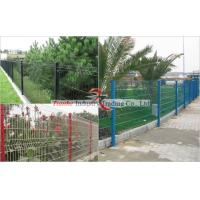 Buy cheap Garden Fence from Wholesalers