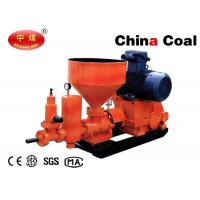 China ZBL Type Funnel Grouting Pump Pumping Equipment Funnel Grouting Injection Pump on sale