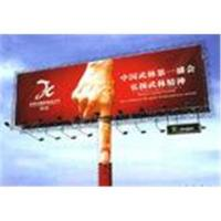 Buy cheap Outdoor solvent base custom poster printing for large format advertising from Wholesalers