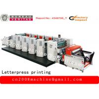 China Paper Cup Flexo Printing Machine High Speed For 4 / 5 /  6 Colors on sale