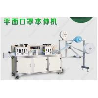 China PLC Control Earloop Face Mask Making Machine With Tension Control System factory